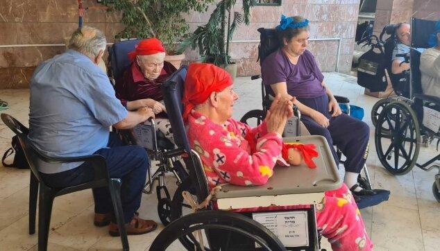 בית אבות בחיפה - מרגוע